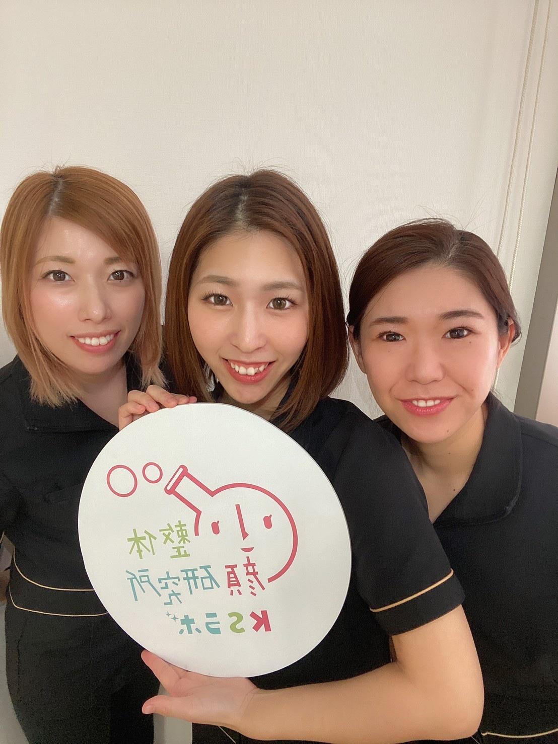 名古屋 新瑞橋店